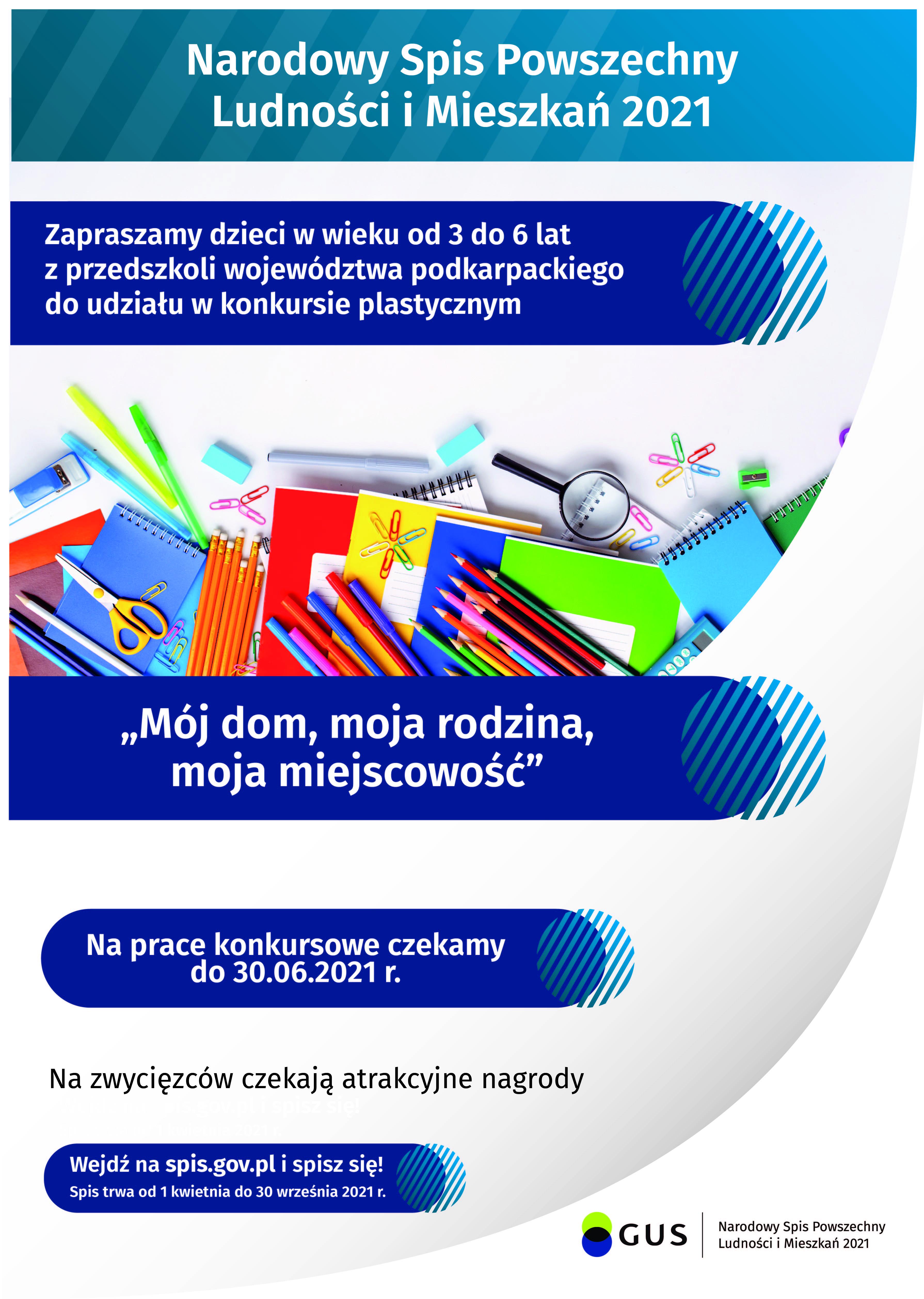 Plakat przedstawiający informacje nt. konkursu